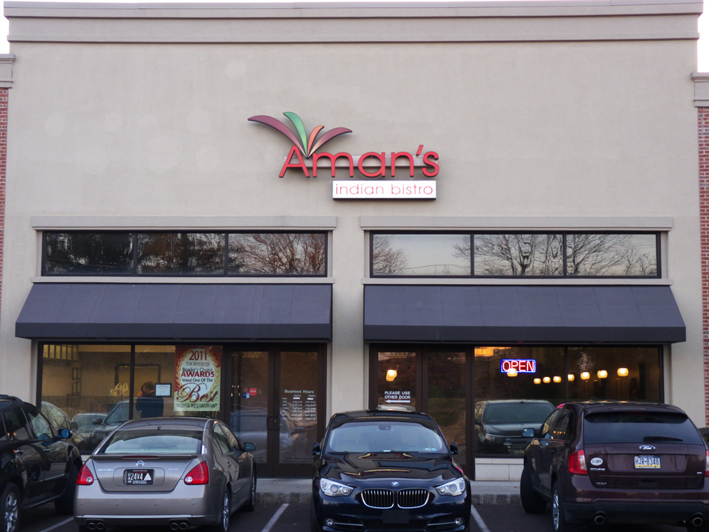 Harleysville s aman 39 s indian bistro named best all you can for Amans indian cuisine norristown pa