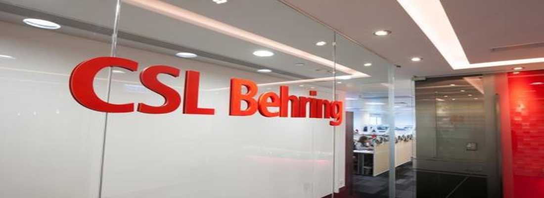 CSL Behring advances infusion therapy trial