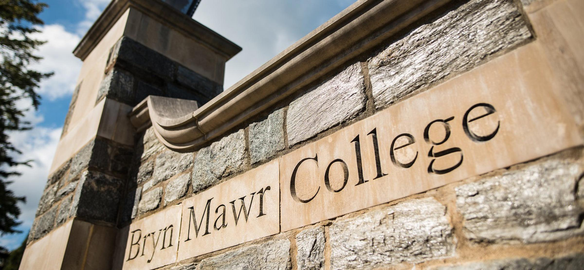 Bryn Mawr Among Nation's Top 50 Colleges for Renewable Energy
