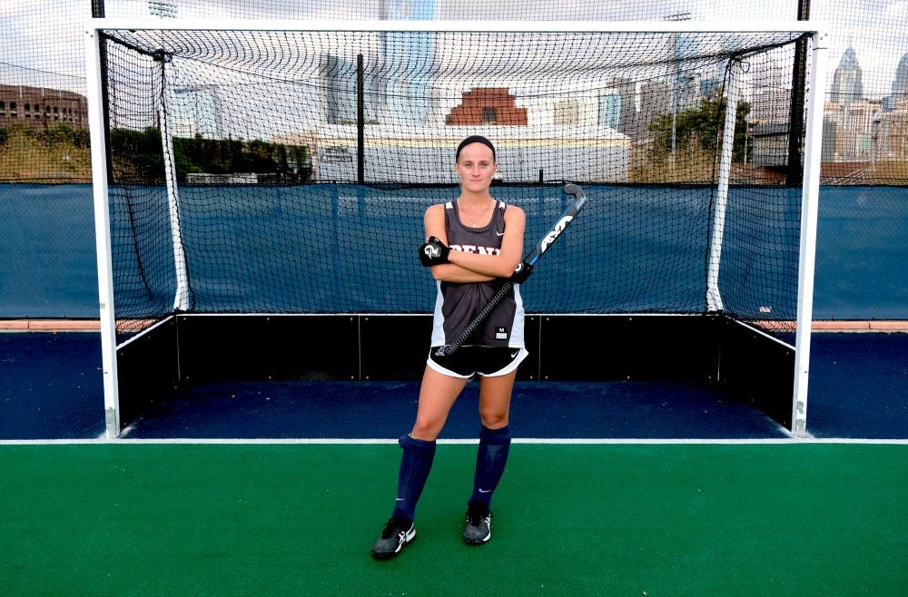 Schwenksville Native a Force for Penn Field Hockey