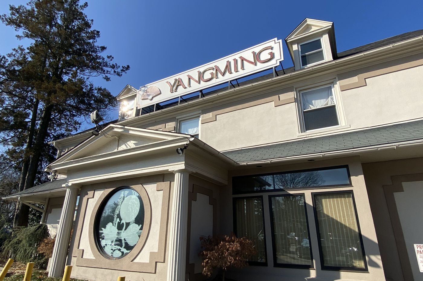 New Jin Ding Restaurant will Replace Outgoing Yangming in Bryn Mawr