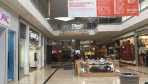 Montgomery Mall